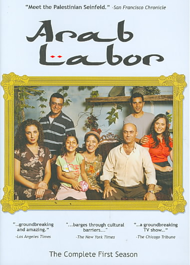 ARAB LABOR:COMPLETE FIRST SEASON BY KHOURY,CLARA (DVD)