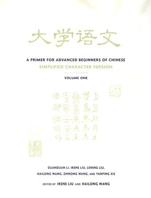 A Primer For Advanced Beginners Of Chinese By Li, Duanduan/ Liu, Irene (EDT)/ Liu, Lening/ Wang, Hailong (EDT)/ Wang, Zhirong/ Xie, Yanping